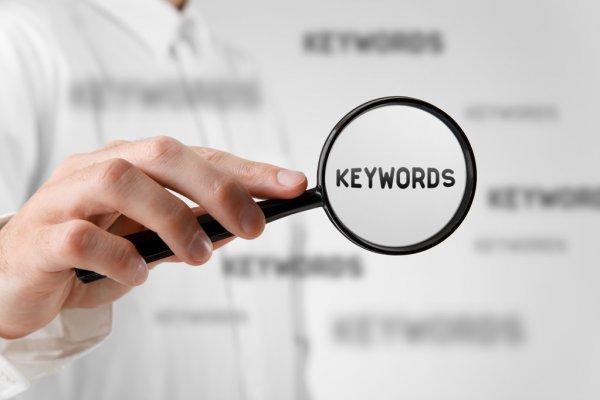 utliziarea cuvintelor cheie pentru motoarele de cautare